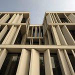 Façana de l'edifici judicial de Sant Boi de Llobregat // Lara Jaruzchik
