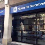 L'Oficina d'Atenció d'Agbar a l'Hospitalet, on hi van molts ciutadans de Sant Boi // Aigües de Barcelona